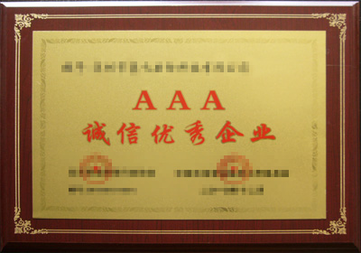 """title='<div style=""""text-align:center;""""> <span>AAA诚信优秀企业</span>  </div>'"""